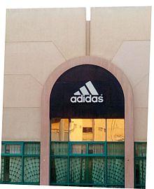 199462ce062db فرع أديداس في الرحاب، القاهرة الجديدة
