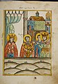 დედოფალი შუშანიკი, კვიპრიანე, დავით და კონსტანტინე.jpg