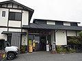 うなぎ処 福 Fuku (Eel Restaurant) - panoramio.jpg