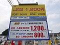 タイムズ新横浜駅南口第2 - panoramio.jpg