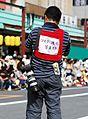 ロイター通信 写真部 2008 (2815148918).jpg