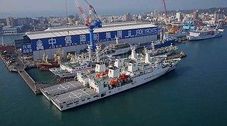 Jong Shyn Shipbuilding Company shipyard