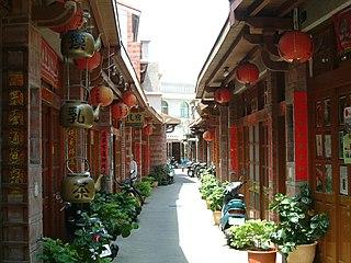 Central Street (Taiwan) Street in Magong, Penghu, Taiwan