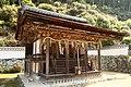 十八神社.JPG