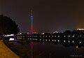 """夜晚的""""小蛮腰"""" TV tower - panoramio.jpg"""