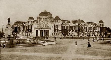 The Taihoku Prefecture government building in the 1910s (now the Control Yuan building).
