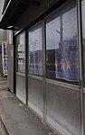 寝具店のガンダムカーテン - panoramio.jpg