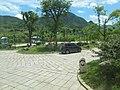 廿八都停车场 - panoramio (1).jpg