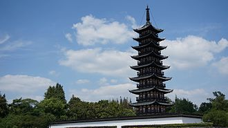 Songjiang Square Pagoda, built in the 11th century Fang Ta 2.JPG