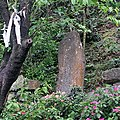 日本海軍戰死將士碑 Monument for the Killed Japanese Navy Officers - panoramio.jpg
