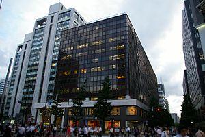 Foreign Correspondents' Club of Japan - Yurakucho Denki Building (left)
