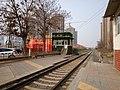 未央 西户铁路枣园路道口-三印厂道口 31.jpg