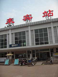 Laibin Prefecture-level city in Guangxi, Peoples Republic of China