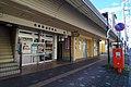 松阪駅前郵便局 Matsusaka-Ekimae Post Office 2014.8.20 - panoramio.jpg