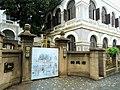 林氏府 Lin Family Residence - panoramio.jpg
