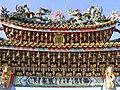 聖天宮 - panoramio.jpg