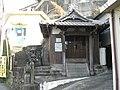 西坂町地蔵堂 - panoramio.jpg