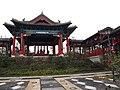 重庆园博园-天津 - panoramio (1).jpg