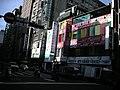 重慶南路書店街 - panoramio - Tianmu peter (36).jpg