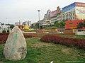 银川 北京东路 点翠园 - panoramio.jpg