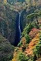 震動の滝 Shindo Falls - panoramio.jpg