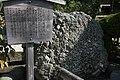 鶴岡八幡宮 (神奈川県鎌倉市雪ノ下) - panoramio (1).jpg