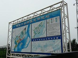 Hwanggumpyong Island - Image: 黄金坪経済区総体プラン