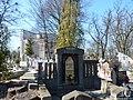 - Cmentarz Nowofarny - panoramio (25).jpg