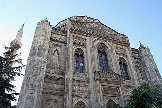 Pertevniyal Sultan - Pertevniyal Valide Sultan Mosque, Aksaray, Istanbul. Resting place of Pertevniyal Sultan