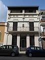 017 Casa Salvador Clavell Morató, c. Montseny 7 (Cardedeu).jpg
