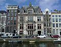 02 (NIOD) 2016 (Herengracht 380-382, Amsterdam).jpg