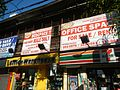 0631jfColleges Quezon Boulevard Roads Rizal Recto Avenue Manilafvf 11.JPG