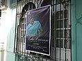 09629jfBaliuag Museum and Library Bulacan Exhibitfvf 06.jpg