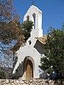 097 Capella de Sant Joan d'Enveja (Vilanova i la Geltrú).jpg