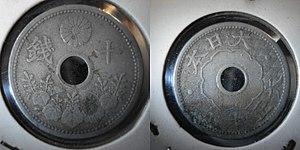10 sen coin