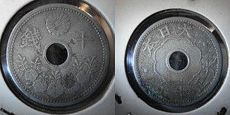 10 sen coin - Image: 10sen taisho 10