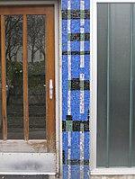 1100 Gussriegelstraße 42 - Schrödingerhof - Stg 2 - Ornamentales Pfeilermosaik von Hans Robert Pippal 1961 IMG 6176.jpg