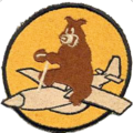 115th Bombardment Squadron - Emblem.png