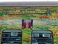 12290 Nagpur Duronto Express 1.jpg