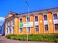 1375. Bryansk. Arsenalnaya street, 16.jpg