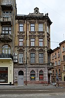 15 Khmelnytskoho Street, Lviv (02).jpg