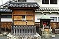 170514 Gose-machi Gose Nara pref Japan11n.jpg