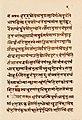 1860s manuscript copy of ancient Maitrayaniya Upanishad, sample ii, Krishna Yajurveda, Pune Maharashtra, Sanskrit, Devanagari.jpg