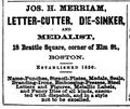 1864 Merriam ElmSt BostonDirectory.png