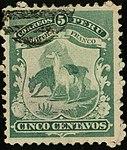 1866 5c Peru oval used Yv10 Mi12.jpg