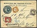 1874 Kaiserl.Deutsch PA Constantinopel Schweiz MiV18-19-20.jpg