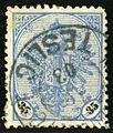 1903 Bosnie 35h Telsic.jpg