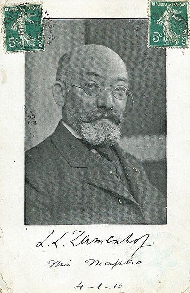 File:1910 De Backer 1.jpeg