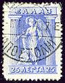 1911 Outremer Grèce 25L Yv185.jpg