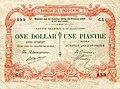 1 Dollar (Piastre) - Banque de l'Indo-Chine, Canton Shameen (Shamian Island) Branch (15.01.1902) 01.jpg